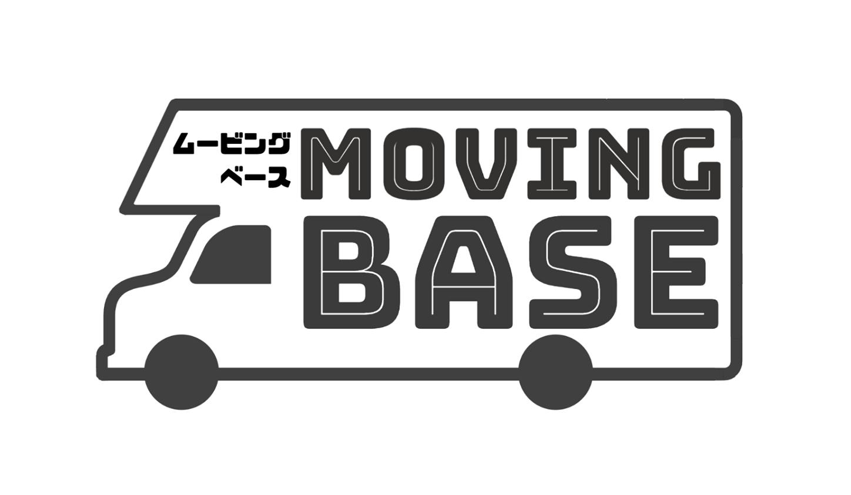 MovingBase