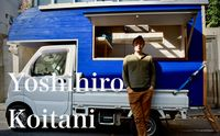 Modern day hippies revolutionize mobile house travels | Yoshihiro Koitani