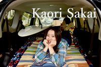 Yearning for the West Coast Van Life: My path from a Marunouchi pink collar-worker to a Vangirl|Kaori Sakai