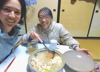 You can eat Japanese hot pot together.